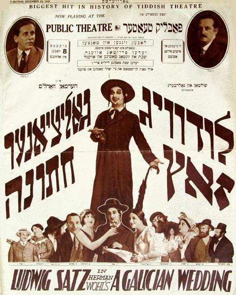 Musique hébraïque