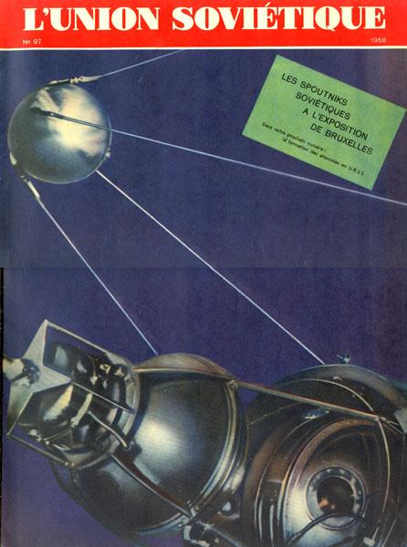 expo 58 la revue l 39 union sovi tique 1958 n 97. Black Bedroom Furniture Sets. Home Design Ideas